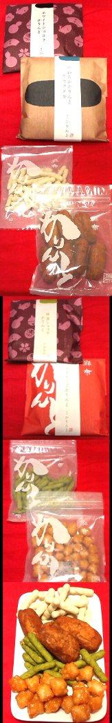 麻布かりんと(大丸東京店)のかりんとう(ホワイトショコラ・やわらかキャラメル・抹茶ショコラ・マヨネーズ)