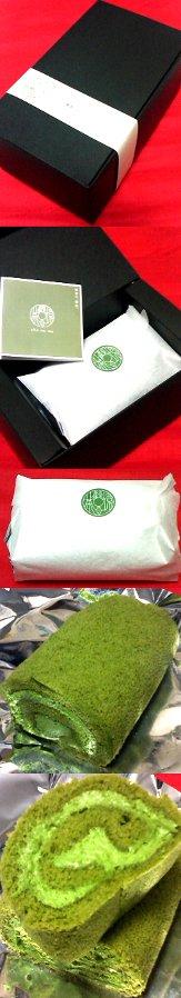 茶の環(広島)の濃厚抹茶プレミアム生ロール