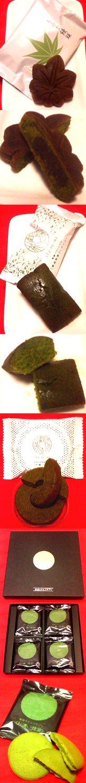 茶の環(広島)の抹茶もみじ饅頭・抹茶フィナンシェ・年輪バウム・薄焼きチョコサブレ