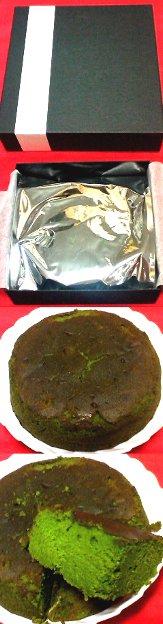 茶の環(広島)のしっとり仕立ての贅沢抹茶満月(抹茶バターケーキ)