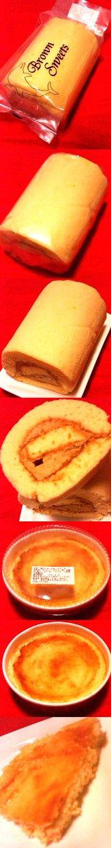 ブラウンスイーツ(神奈川)の葉山ロールと葉山レモンのチーズケーキ
