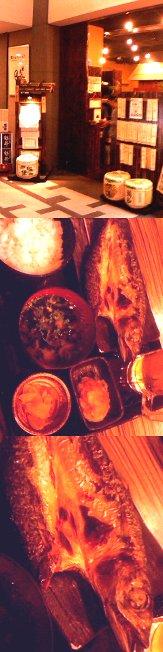 越後屋甚内(カレッタ汐留)で関の鮮さば開き定食