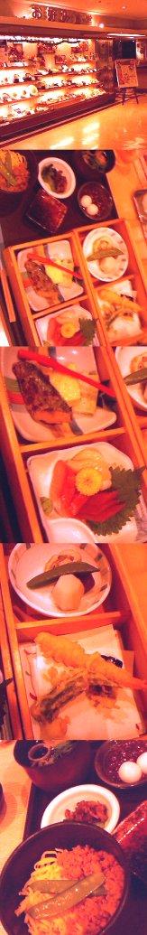 お好み食堂(新宿京王百貨店)の松花堂御膳