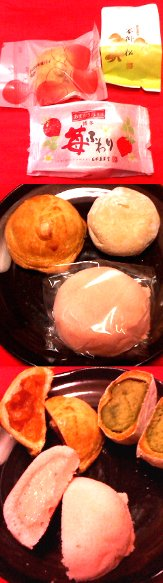 石村萬盛堂(福岡)の釜掛の松とまんまる林檎パイと苺ふわり