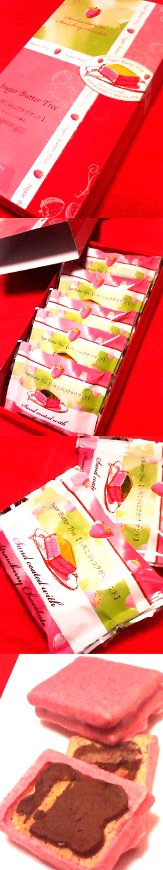 シュガーバターの木(グレープストーン)のいちごショコラがけサンド