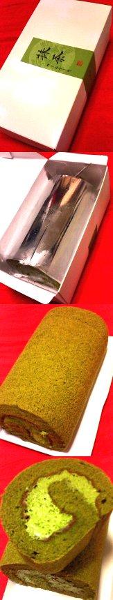 京はやしや(ラゾーナ川崎プラザ)の抹茶ロールケーキ