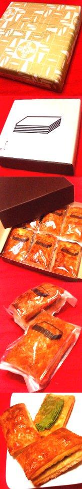 京はやしや(ラゾーナ川崎プラザ)の抹茶ミルクパイ