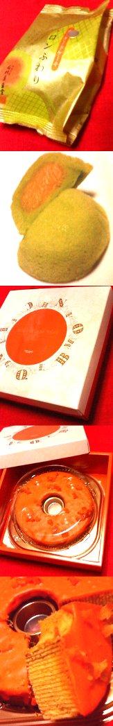 石村萬盛堂(府中)のメロンふわりとソレイユオレンジバウム