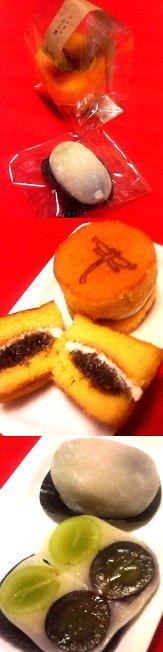 Bonna(新宿中村屋)のシフォンどら焼きとプチぶどう餅