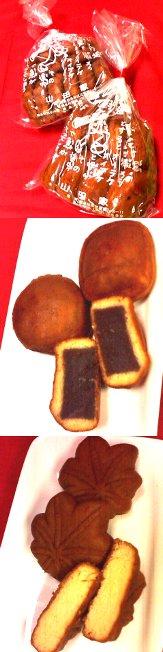 山田家(錦糸町)の人形焼