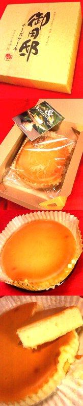 チーズガーデン(東京ソラマチ)の御用邸チーズケーキ
