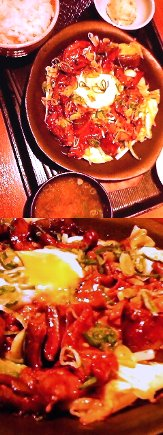 どさんこ茶や(東京駅ごちそうプラザ)のホルモン味噌炒め定食