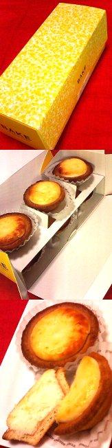 BAKE(ルミネエスト新宿)のチーズタルト