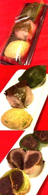 シャトレーゼ(永福)のうぐいす餅と桜餅と草餅