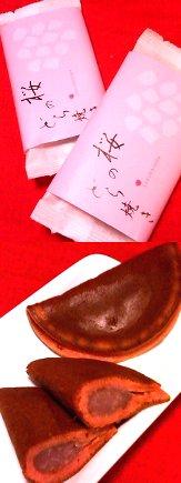 KOGANEAN(新宿タカシマヤ)の桜のどら焼き