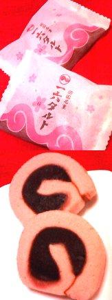 一六本舗(愛媛)の一六タルト桜