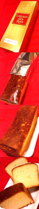 ふたつ木(笹塚)の日本酒ケーキ