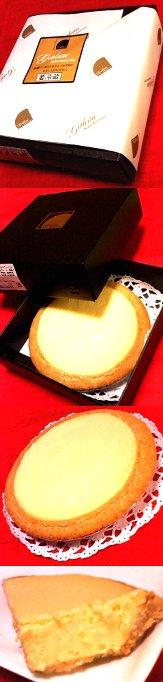 ガトーよこはま(神奈川)のよこはまチーズケーキ