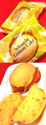 永久堂(愛媛)のレモンケーキ