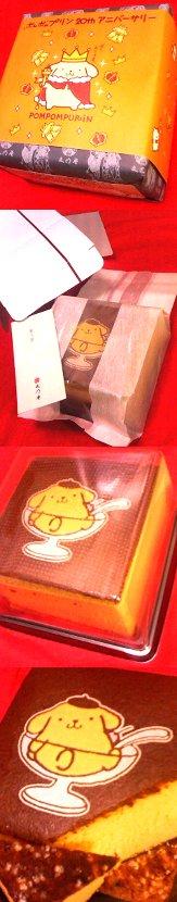 文明堂東京(京王新宿店)のポムポムプリン20周年記念カステラ