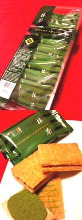 シュガーバターの木(東京駅銘品館)のシュガーバターサンドの木 抹茶ショコラ
