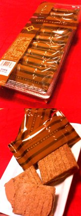 シュガーバターの木(東京駅銘品館)のシュガーバターサンドの木 きなこショコラ