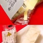 柳月(北海道)の「三方六 濃い白小割」
