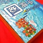 山口油屋福太郎(福岡)の「沖縄めんべい ラフテー&シークヮーサー風味」
