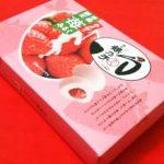 石村萬盛堂(福岡)の「あまおう苺みるく鶴乃子」