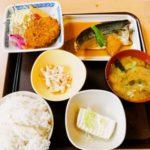 江東区役所の江東下町食堂(東陽町)の定食「日替りA」