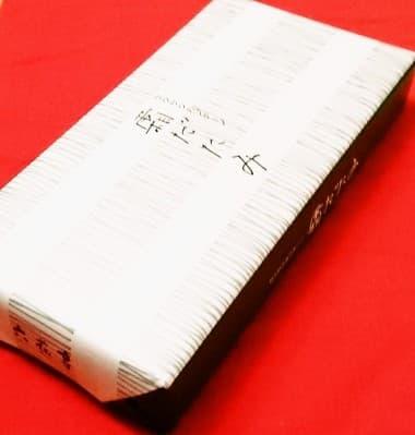 六花亭(北海道)の「サクサクカプチーノ 霜だたみ」
