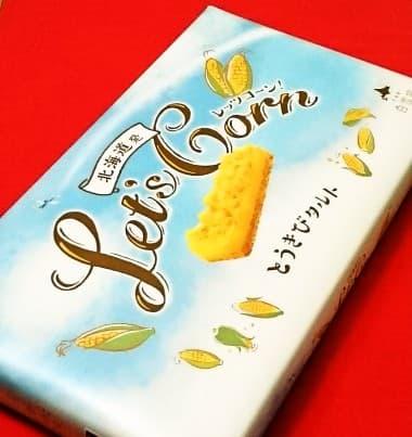Let's Corn(レッツ コーン)とうきびタルト