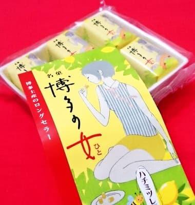 二鶴堂「博多の女 ハチミツレモン味」
