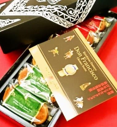 お菓子の菊家(大分)「ドン・フランシスコ」